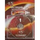 Чистящий диск CD Nippon