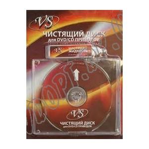 Чистящий диск для CD и DVD приводов VS