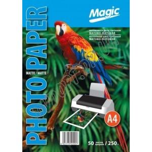 Фотобумага Magic A4 250г/м2, матовая двухсторонняя (50л)