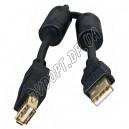 Кабель Gemix GC USB2.0 AM/AF, удлинитель 1,8м