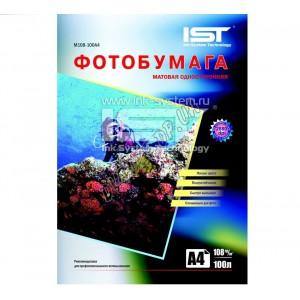 Фотобумага IST A4 108г/м2, матовая (100л)