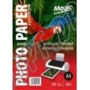 Фотобумага Magic A4 160г/м2, глянец (100л)