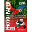 Фотобумага Magic A4 115г/м2, глянец (100л)